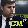 Championship Manager 17 para iOS